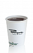 Biodegradable Paper Cups - 12 oz.
