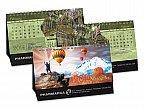 Desk Calendars - MOTIVATION - DOUBLE VIEW®