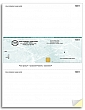 Laser Cheques Optimal Security - 8.5 x 11 - Acomba