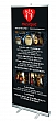 Retractable Banner Stand (Roll-Up) - 4/0 - 33,5 x 77,5