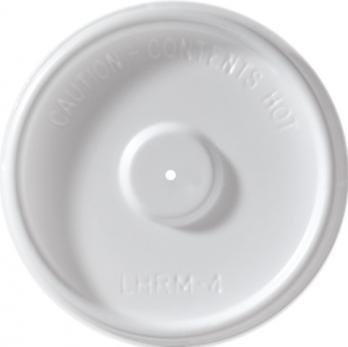 Lids for Paper Cups - 4oz white flat lid