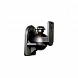 Stands Audio/Video - Wall Mount Speaker Brackets - 90 Deg Style - Black