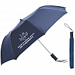 "Folding Umbrella 21"" Rib Length"