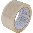 Kleton - PG127 - Box Sealing Tape - Hot Melt - 1.6 mil - 48 mm (2) x 66 m (216')