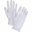ZENITH - SEE796 - Parade/Waiter's Gloves - White - X-Large - Price per pair