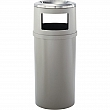 Rubbermaid - FG818288BEIG - Round Ash Tray & Waste Receptacle Each
