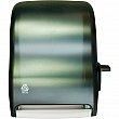 Tork - 84TR - Roll Towel Dispenser - No-Touch - 12.94 x 9.25 x 15.5 - Smoke Black - Unit Price