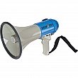 Zenith Safety Products - SEE894 - Megaphones - Unit Price