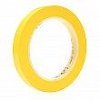 3M - 471-1-1/2X36-YLW - 471 Vinyl Tape - 38 mm (1-1/2) x 32.9 m (108') - 5.3 mils - Yellow - Unit Price