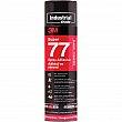 3M - 77-24OZ-IND - Super 77™ Spray Adhesive - 24 oz - Clear - Unit Price