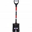 Aurora Tools - TLZ468 - Heavy-Duty Square Shovel - Handle: Fibreglass of 29-1/2 - Blade: 11 x 9 - Straight - Unit Price