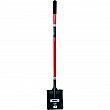 Aurora Tools - TLZ469 - Heavy-Duty Square Shovel - Handle: Fibreglass of 47-1/2 - Blade: 11 x 9 - Straight - Unit Price