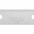 Olfa - GSB-2S/6B - Glass Scraper Replacement Blades - Price per pack of 6
