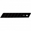 Olfa - HBB/CP40 - Ultra-Sharp Black Replacement Blades - Price per pack of 40