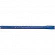 Aurora Tools - TLZ398 - Cold Chisel
