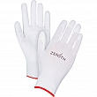 Zenith Safety Products - SAO162 - Lightweight Gloves