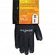 Zenith Safety Products - SAX694R - Lightweight Gloves