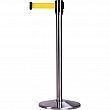 Zenith Safety Products - SDN298 - Free-Standing Crowd Control Barrier Each