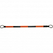 Zenith Safety Products - SDP614 - Retractable Cone Bar