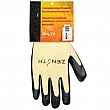 Zenith Safety Products - SEC137R - Coated Gloves