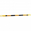 Zenith Safety Products - SGS309 - Retractable Cone Bar Each