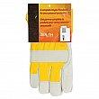 Zenith Safety Products - SM611R - Grain Cowhide Fitters Foam Fleece Lined Gloves